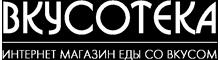 Интернет магазин морепродуктов Вкусотека